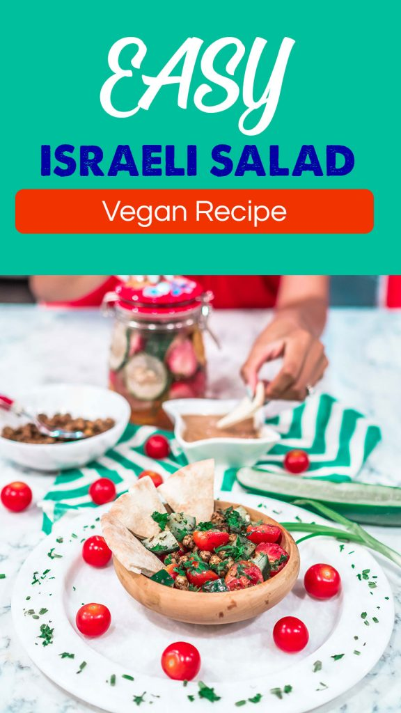 Easy Israeli Salad Recipe